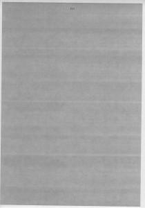 Дефект шестерни барабана (поперечные светлые полосы).