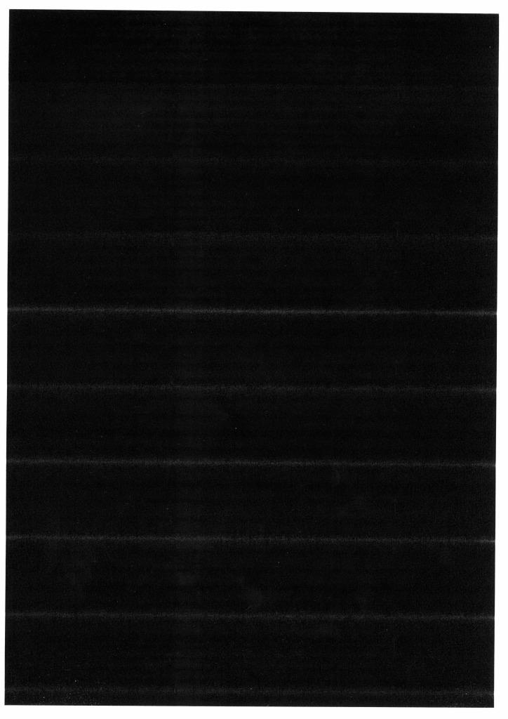 На сплошной черной заливке или тексте полосы могут быть не сильно заметны.