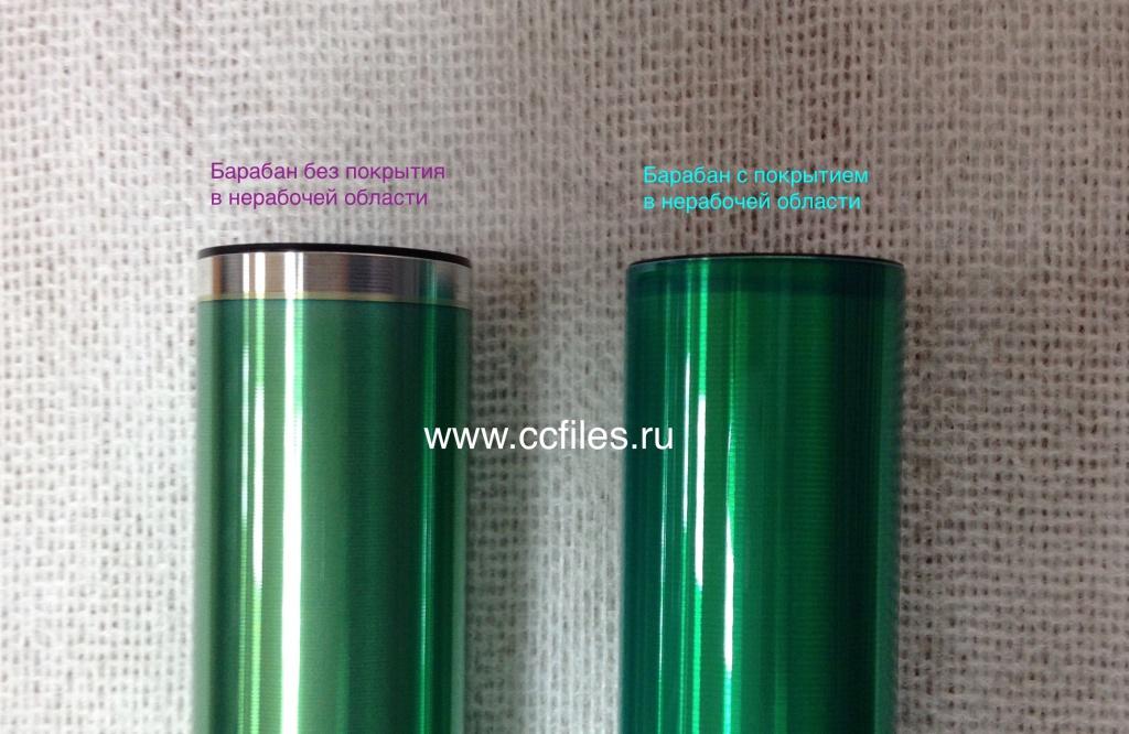 opc_coating